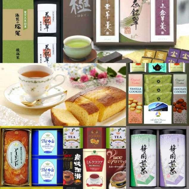 <strong>返礼品</strong><br>香典返しとしてご用意します。銘茶や海苔、珈琲、紅茶、ケーキ等各種ご提供しております。