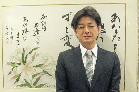 代表取締役 高野 幸延