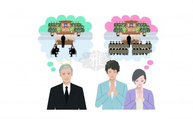 個性回帰?!昭和の「祭壇葬」から平成の「家族葬」へ